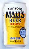 top_beer02